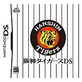 阪神タイガースDS 特典 阪神タイガースDS オリジナルタッチペン付き