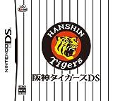 「阪神タイガースDS」の画像