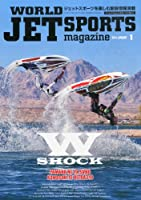 WORLD JET SPORTS (ワールドジェットスポーツ) 2014年 01月号 [雑誌]