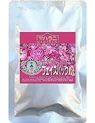 無農薬ローズ花弁粉末配合マハラニ アタルバアーユルヴェーダ フェイスパックR 50g