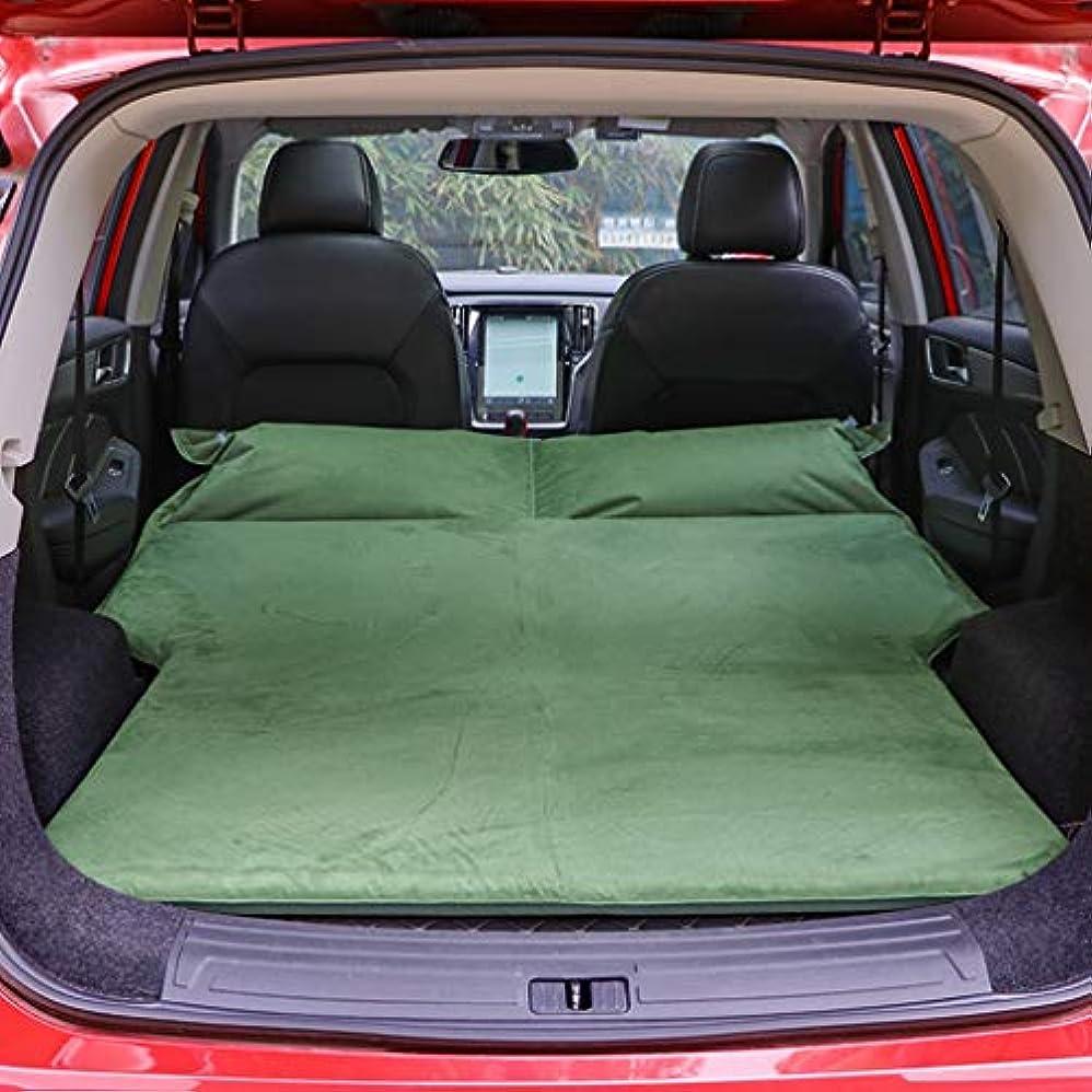 言うまでもなく桁ペルソナJWWOZ 車のインフレータブルベッドトランクエアクッションダブルベッド車の自動運転旅行ベッド車の睡眠パッド自動インフレータブルベッド (Color : Green)