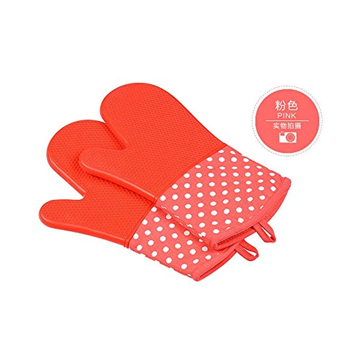 アヒル右荒らすJOOP【2個セット】【シリコンベーキング手袋】【バーベキュー手袋】【キッチン電子レンジの手袋】【オーブン断熱手袋】【300の加熱温度極値】【7色】 (ピンク)