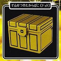 伝説の宝箱II [4.でんせつのたからばこ(ドット)](単品)
