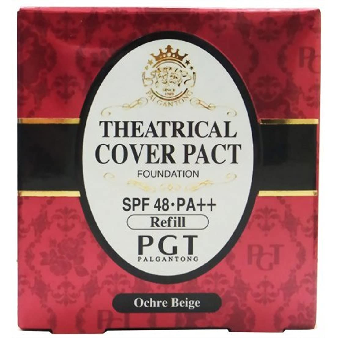 神聖正しい作動するパルガントン シアトリカルカバーパクト オークルベージュ パフ付 SPF48?PA++ 10g