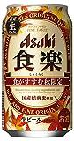アサヒ 食楽(しょくらく) 缶 350ml×24本