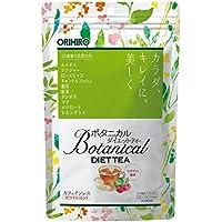オリヒロ ボタニカルダイエットティー 2.0g×20袋