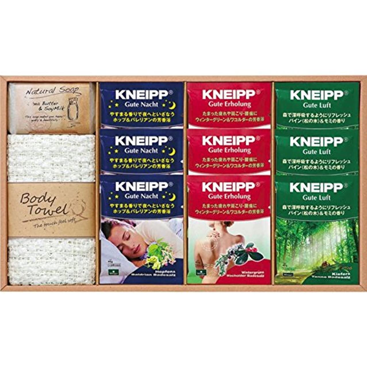 書誌資格義務的【ギフトセット】 クナイプギフトセット KNIP-25
