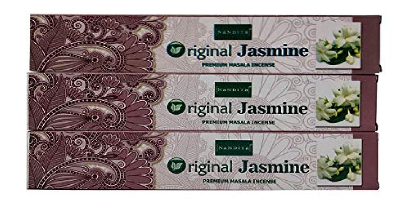 除去羊体系的にNandita オリジナル ジャスミン プレミアム マサラ香スティック 3本パック (各15グラム)