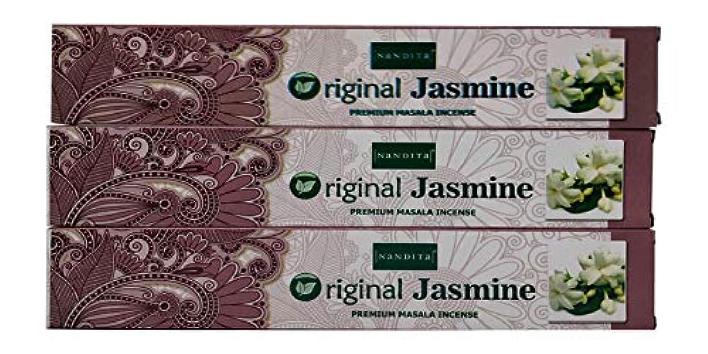 疫病セレナNandita オリジナル ジャスミン プレミアム マサラ香スティック 3本パック (各15グラム)