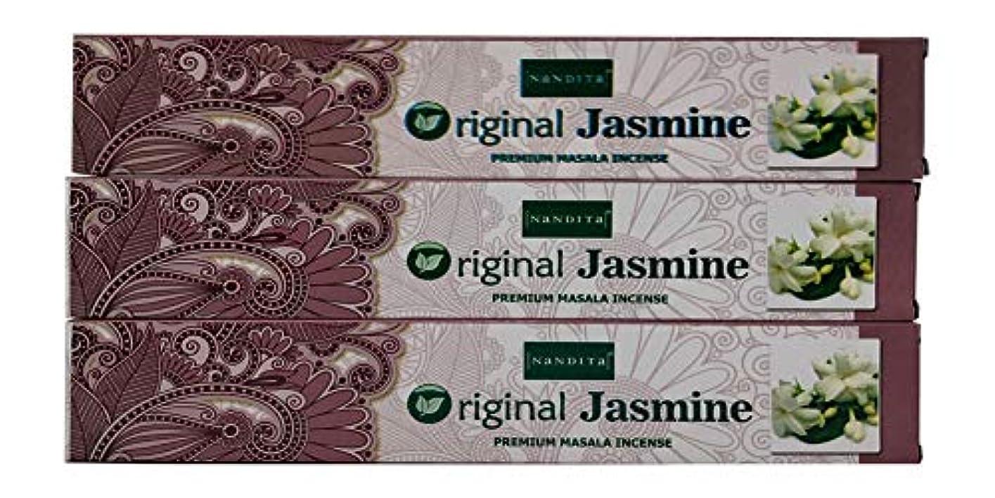 バランスのとれた上へ故障Nandita オリジナル ジャスミン プレミアム マサラ香スティック 3本パック (各15グラム)