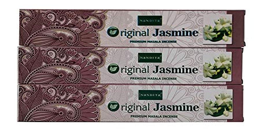 散逸心理学結晶Nandita オリジナル ジャスミン プレミアム マサラ香スティック 3本パック (各15グラム)