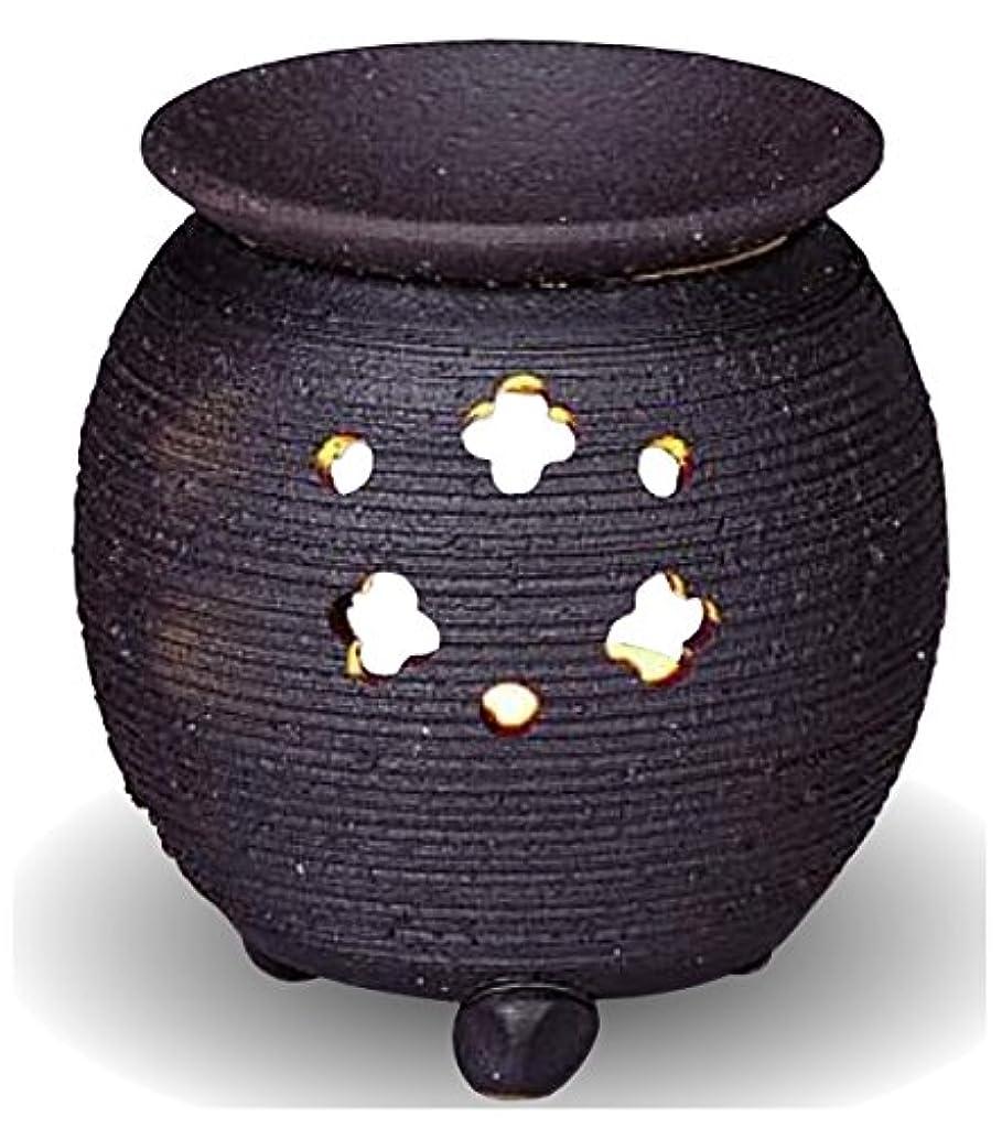 のぞき穴首相ベッツィトロットウッド常滑焼 茶香炉(アロマポット)径10×高さ10.5cm