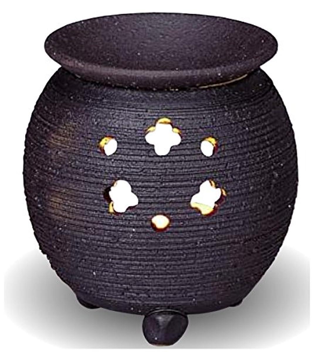 コークス終了する注目すべき常滑焼 茶香炉(アロマポット)径10×高さ10.5cm