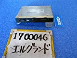 日産 純正 エルグランド E51系 《 ME51 》 純正ナビ関連部品 P41700-17000430