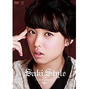 Saki Style [DVD]