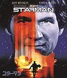 スターマン Blu-ray
