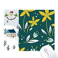 黄緑色の白い花の植物 サンタクロース家屋ゴムのマウスパッド