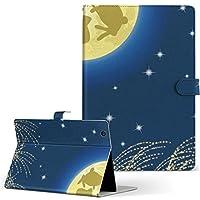 HUAWEI MediaPad M3 Huawei ファーウェイ メディアパッド タブレット 手帳型 タブレットケース タブレットカバー カバー レザー ケース 手帳タイプ フリップ ダイアリー 二つ折り 写真・風景 月見 うさぎ イラスト m3-004529-tb
