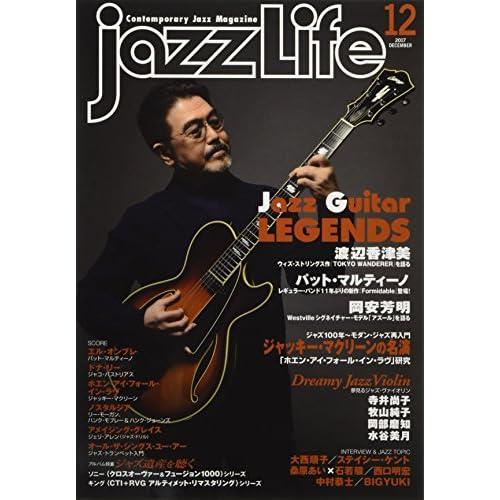 JAZZ LIFE 2017年 12 月号 [雑誌]