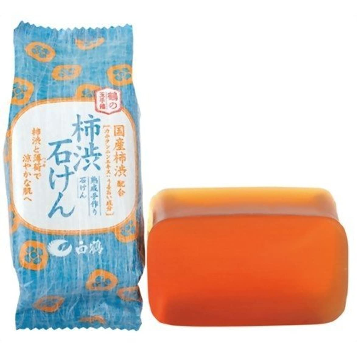 スパン然としたアパート白鶴 鶴の玉手箱 薬用 柿渋石けん 110g × 10個