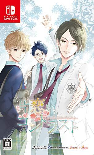 片恋いコントラスト -collection of branch- 予約特典(ドラマCD) 付 - Switch