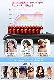 ストレートヒートブラシ INSMART ヘアアイロン ストレートアイロン ブラシ 温度調節可能 ヘアストレート (ブラック) 画像