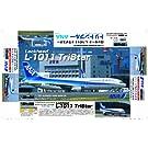1/100 L-1011トライスターANA (トリトンブルー)