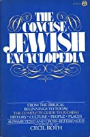 Concise Jewish Encyclopedia
