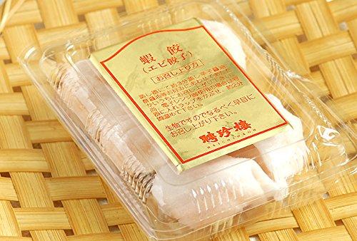 『聘珍樓 海老餃子 (エビギョウザ) 20g×10個入 [中華/惣菜/お取り寄せグルメ] 点心 飲茶』の2枚目の画像