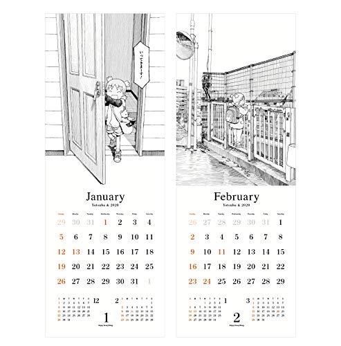「よつばと!」カレンダー 2020年 スリム