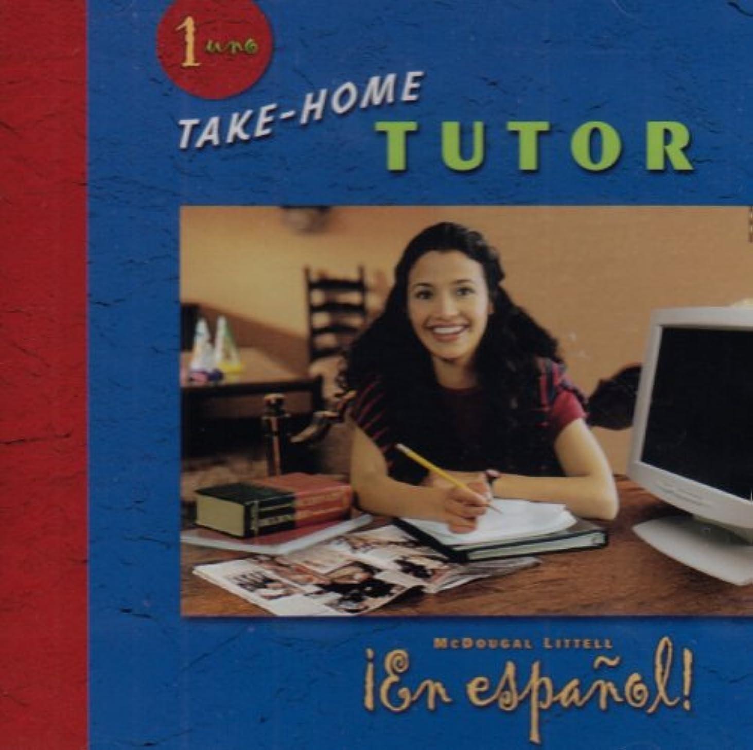 コンサルタント靴下偉業En Espanol!: Take Home Tutor