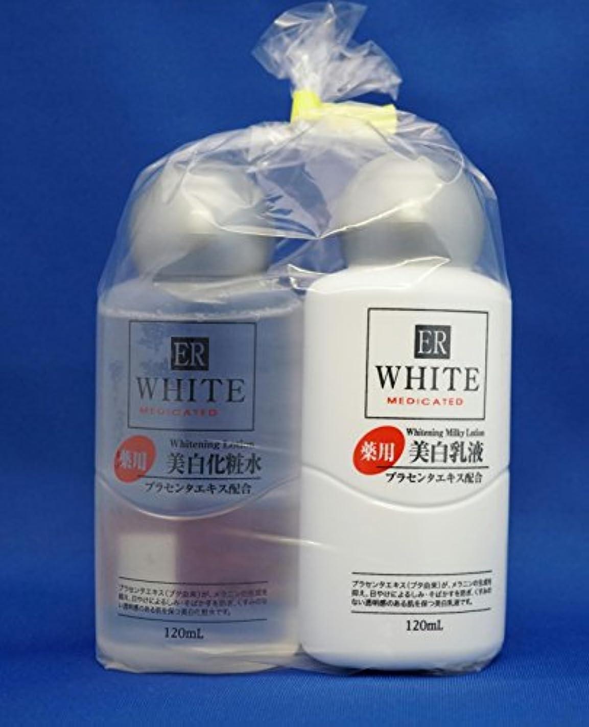 光沢読みやすいパール2個セット ダイソー ER コスモ ホワイトニング ミルクV(薬用美白乳液) と ER ホワイトニングローションV(薬用美白化粧水)