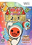 Taiko no Tatsujin Wii: Ketteiban [Japan Import] [並行輸入品]