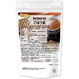 鹿児島県産 ごぼう茶 100g 桜島溶岩焙煎 まるごと皮付きゴボウ茶 (牛蒡茶) [06] NICHIGA(ニチガ)