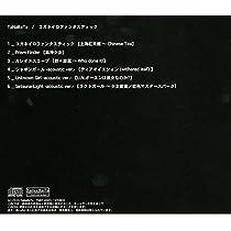 コガネイロファンタスティック 【同人音楽】