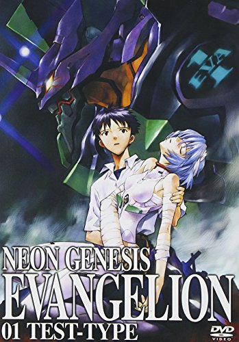 NEON GENESIS EVANGELION 01 TEST-TYPE [DVD]