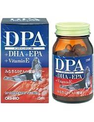 DPA+DHA+EPAカプセル 120粒(約1ヶ月分)