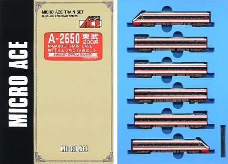 Nゲージ A2650 東武200系・急行「りょうもう」 6両セット