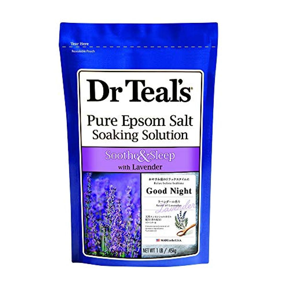頭痛扱いやすいぞっとするようなDr Teal's(ティールズ) フレグランスエプソムソルト ラベンダー 入浴剤 453g