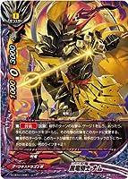 バディファイト S-CBT01/0061 黒竜騎士 ナム (上) クライマックスブースター 第1弾 ゴールデンガルガ