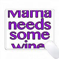 ママは若干のワインが必要です、パープル PC Mouse Pad パソコン マウスパッド