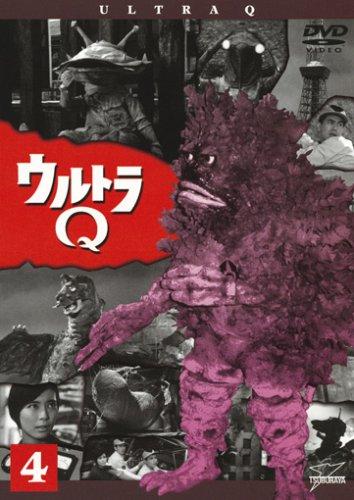 ウルトラQ Vol.4 [DVD]の詳細を見る