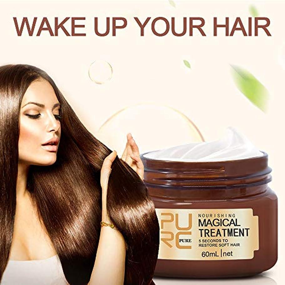 適格水族館間ヘアマスク ヘアケア トリートメント リンス髪の美容 髪に潤いを与え 乾きを直す 髪の毛が柔順である