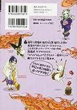 鬼灯の冷徹(3) (モーニング KC)