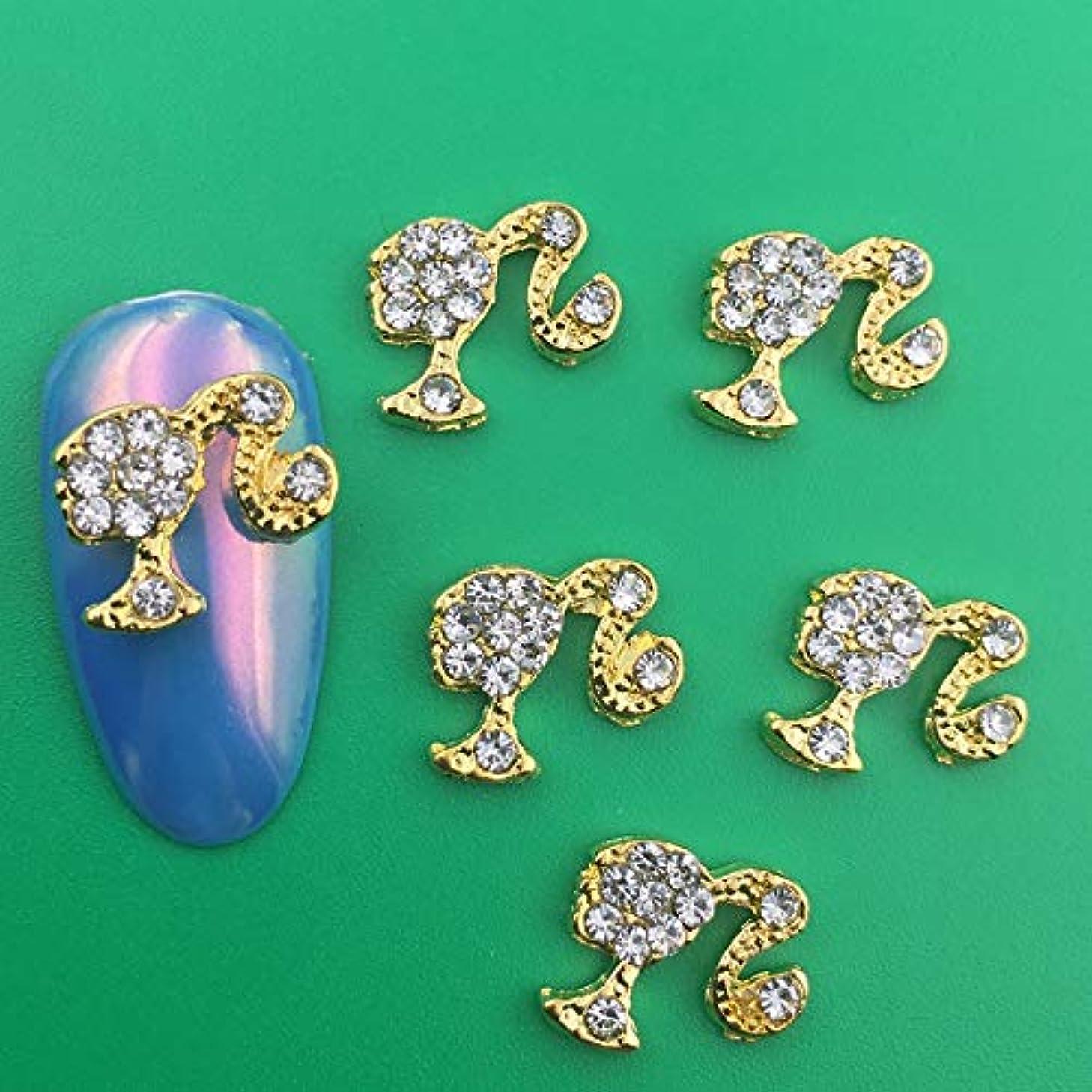 強調する落胆した送金10 PCS /バッグクリアラインストーンの釘の芸術の装飾美しい女の子ネイルDIY宝石3D合金ネイルダイヤモンドチャームサプライ,金