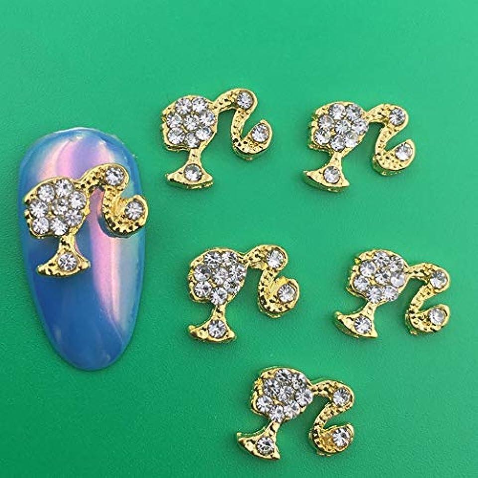 ハンカチアッパー大型トラック10 PCS /バッグクリアラインストーンの釘の芸術の装飾美しい女の子ネイルDIY宝石3D合金ネイルダイヤモンドチャームサプライ,金