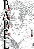 BABEL / 重松 成美 のシリーズ情報を見る
