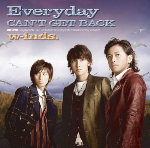 Everyday/CAN'T GET BACK(初回盤A)