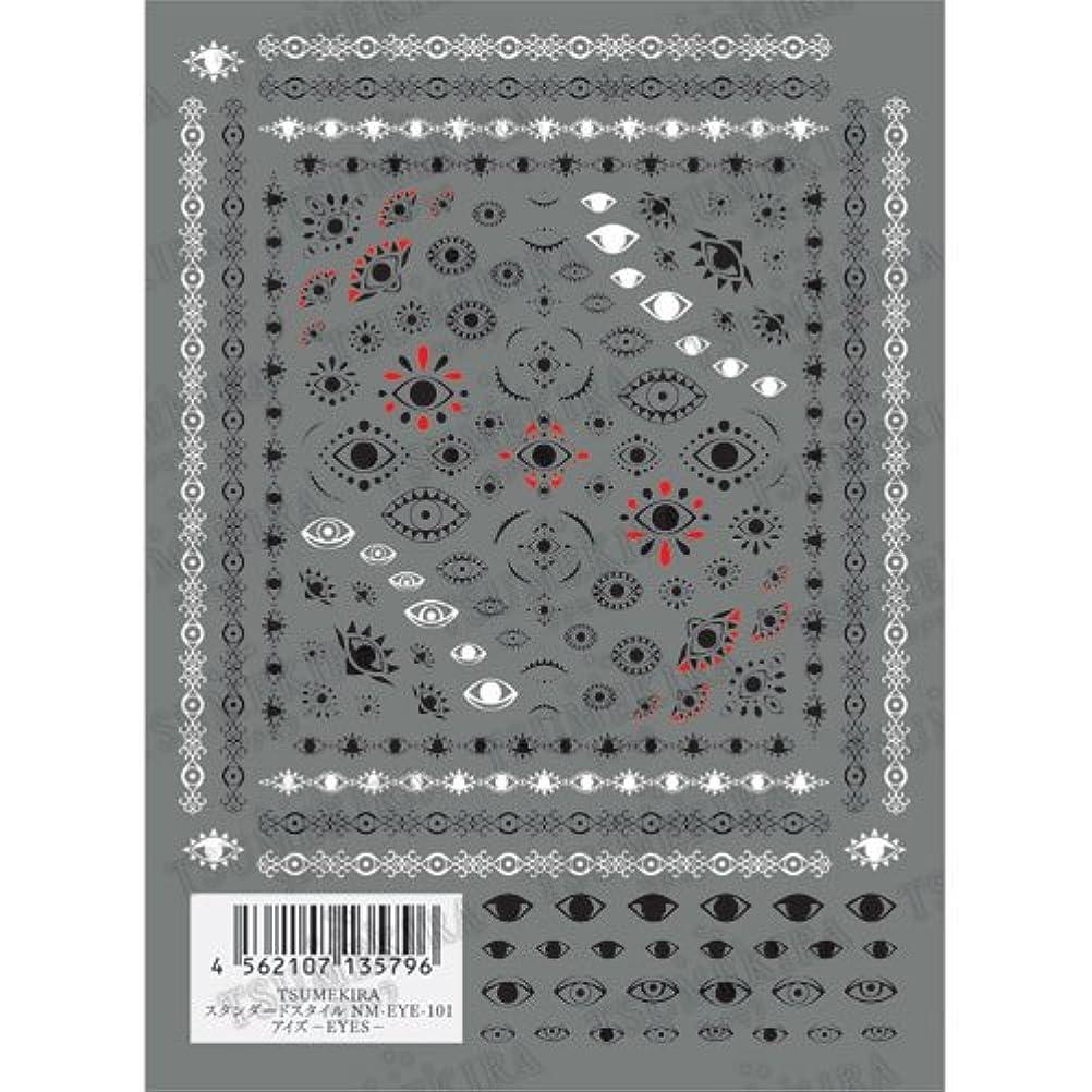 誠意サラダ独裁者ツメキラ(TSUMEKIRA) ネイル用シール アイズ NM-EYE-101