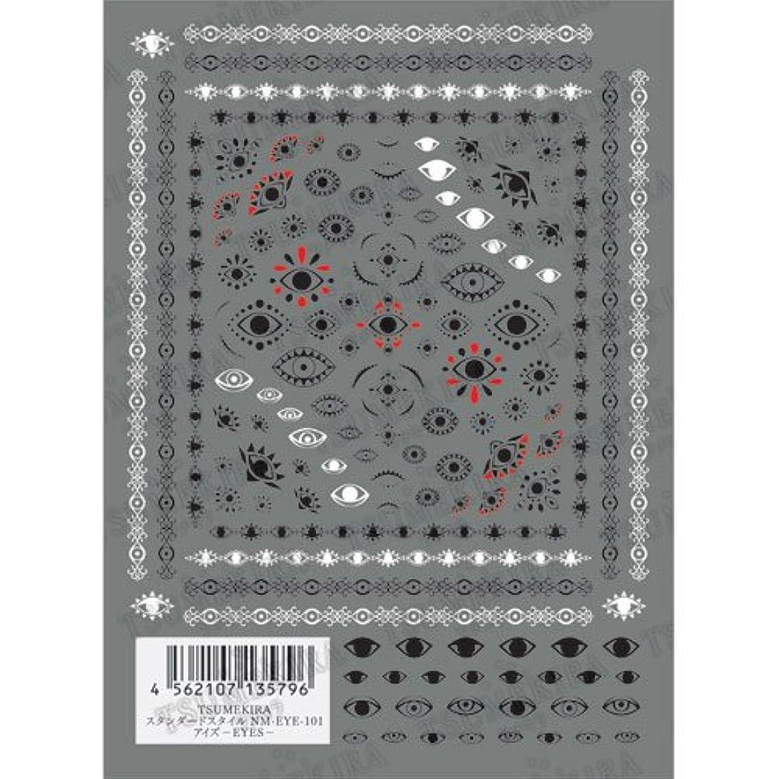 前文プレミアカリキュラムツメキラ(TSUMEKIRA) ネイル用シール アイズ NM-EYE-101